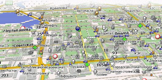 Карта Абакан Навител